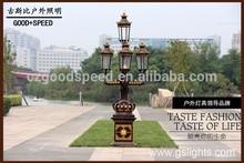 GSB G22 3 meter Die-casting Aluminum Decorative garden lamp post