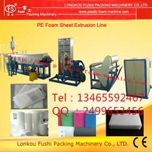 high quality epe pe foam sheet extrusion machine line,high performanceand form ping machine
