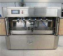 buyer information Swedish machine tool appendix china