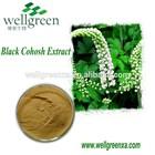 High Quality Wild Jujube Extract/Total Saponins 2%/Semen Ziziphi spinosae/Spine Date Seed P.E. Triterpenoid Saponins&Jujuboside