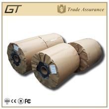 green packaging GAG film