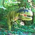 divertido gigante vida de fibra de vidro tamanho do dinossauro