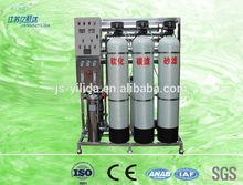 reverse osmosis water, reverse osmosis system, reverse osmosis