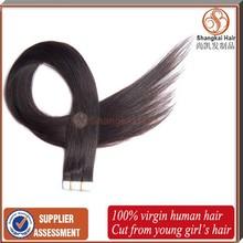 Wholesale Virgin Brazilian Hair,Factory 6A Grade Brazilian Hair,Alibaba Tape Hair Extensions