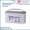 Energy saving high power 12n7blbs 12v7ah lead acid dry charged gel motorcycle battery
