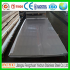 Prima quality Cold rolled and hot rolled stainless steel plate 304