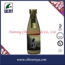 Bamboo Vinegar