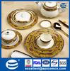 royal golden table dishes and plates porcelainware dinner set