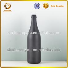 500ml forsted black water bottle