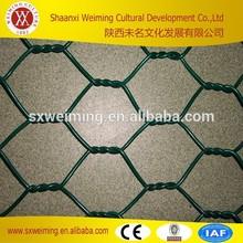 factory direct sale galvanized hexagonal wire mesh machine