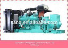 Engine marine