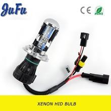 factory supplier h1 h3 h4 h7 h8 h9 h11 d1s d2s 9005 9006 880 881 xenon hid bulb