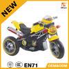 New model kids racing motorcycle / kids racing motorbike / kids racing motor cycle