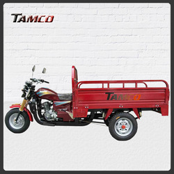 Hot china T200ZH-WY cheap 200cc fashion wholesale tricycle cargo