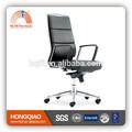 Cm-f94bs moderno mobiliario de oficina muebles silla de oficina de cuero suministros