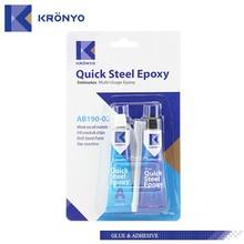 KRONYO steel epoxy glue is epoxy glue best glue for plastic