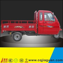 1.3m*1.8m Cargo Box 3 Wheel Bicycle Axle Cargo Tricycle With Cabin