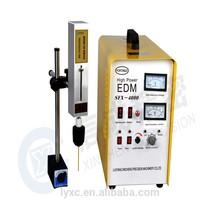 metal disintegration machine,use water or kerosene as working medium