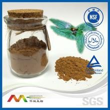 100% pure icariin Epimedium leaf / root Extract horny goat weed/ epimedium 60% 80% 98% Powder