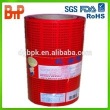 food plastic packaging printed roll film