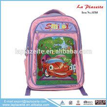 cartoon school bag , cartoon picture school bag ,picture of school bag