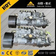 Bulldozer part of injection pump ass'y 6150-72-1370/6150-72-1371 engine 6D125E on D65E-12