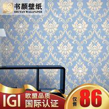 Designer belle wallpapers/3d conceptions de papier peint/3d papier peint/papier peint