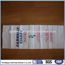 25 kg pp woven flour bag chaff bag china manufacturer gusset bag