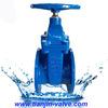 twoway electric flow control gate valve