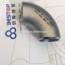 90 degree Stainless Steel Long Radius / Short Radius Elbow