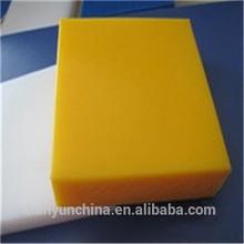 2015 hot sale ultra high density wear-resistant uhmwpe sheet upe polyethylene block