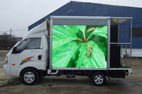 hot new products for 2015 p8 outdoor dip full color led display programmable led display p6 outdoor led screen pakistan xx