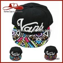 Floral Brim Snapback Adjustable Fitted Men's Women's Hip-Hop Cap Hat Headwear