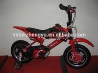 New design kids motorcycle bike/colorful kid motorcycle/mini children motorcycle