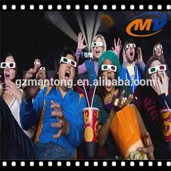 Best Price for 5D cinema 7D cinema 9D cinemja 12D cinema