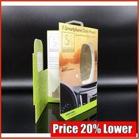Hair Bow Packaging Box, High Quality Unprinted Packaging Box Supply