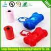 dog waste bag /dog poop bag/recycled plastic bag