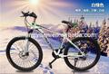 de alta calidad alemana bicicletas de montaña