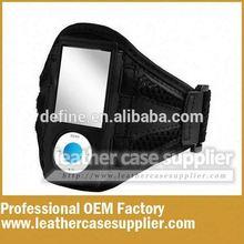 armband case for nano