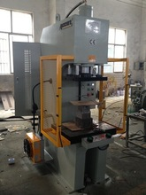 Hot Sale,Have Shield Cap,C frame /Single Column Hydraulic Press for SGS & CE certificate