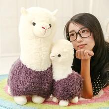 Alpaca doll plush toys Sheep doll for Valentine's day