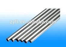 TP316 stainless steel capillary tube for pen