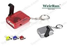 (160187) Pocket dynamo plastic Mini led rechargeable keychain flashlight