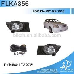 Fog Light For K IA RIO RS 2006 For Fog Lamp