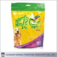 packaging plastic stand up ziplock poly pouch bag for animal pet cat dog fish food