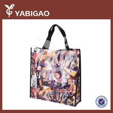 laminated photo printed shopping bag