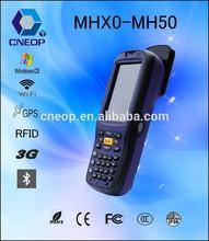 MH50 handheld rugged 2D barcode scanner omni / 2D omni barcode