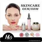 GMP Moisturizing, Whitening, Age Defy, Anti-Acne, Repairing Face Cream/ Lotion OEM Manufacfuring