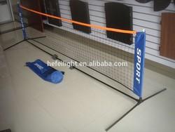 2015 Tennis net wiyh adjustable