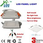 CE square led panel light 6w slim led panel light, thin led panel light
